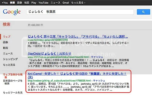 photo joshiraku_13_28_blog_import_529f0c6739ec1_zps702ed223.jpg