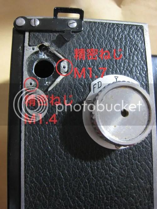 photo superflex_restore_33_blog_import_529f05b336d77_zpsbf29d0b3.jpg