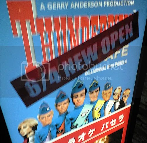 photo thunderbirds_karaoke_pasela_05_blog_import_529f1beecf52e_zpsd7e43364.jpg