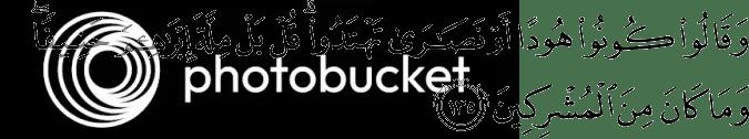 Q.S. Al-Baqarah [2]: 135