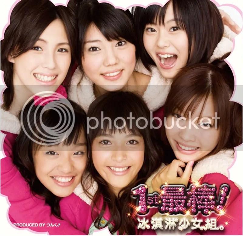 Ice Creamusume - 1st 最棒!