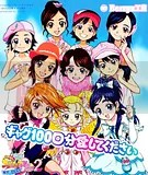 photo 504px-berryz_9th_cd_anime.jpg