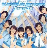 photo 598px-berryz_koubou_7th_single_nanchuu_koi_wo_yatteruu_you_know_dvd.jpg