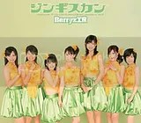 photo Berryzjingisukancdonly.jpg