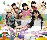 photo cover_yukeyukemonkeydancelimited.jpg