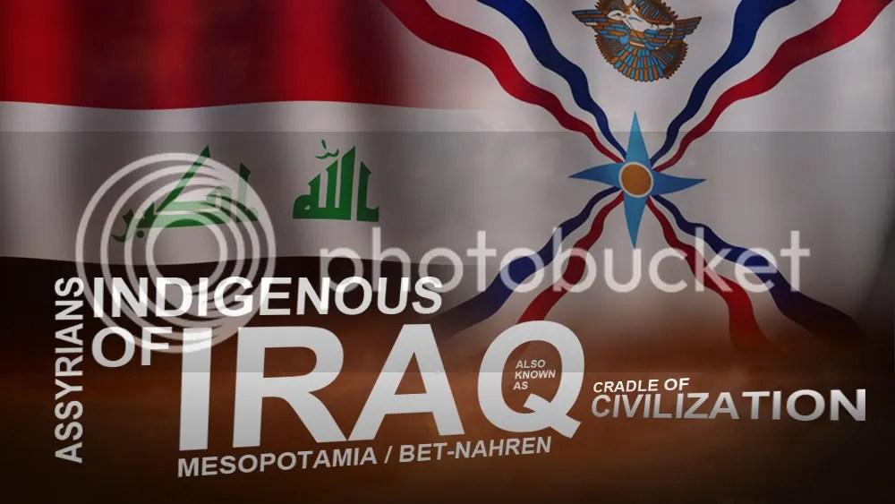 assyrian-design25.jpg