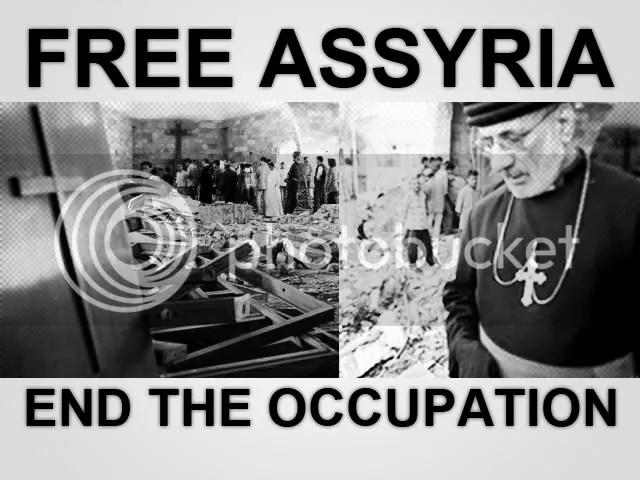 Assyria free-assyria2.jpg