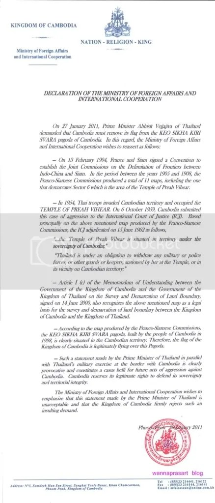 Declaration of the Ministry of Foreign Affairs620x1448