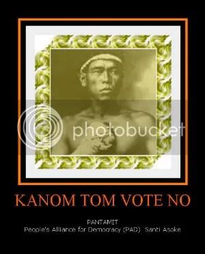 VOTE NO...OH YEAH 300X451