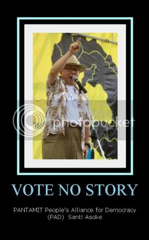 Vote No Story (โหวต โน สตอรี่)