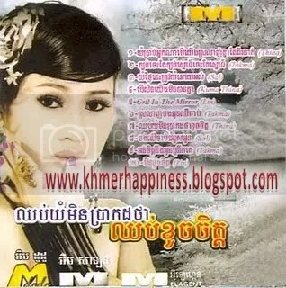 Singer: Takma Album: MPRO vol 20