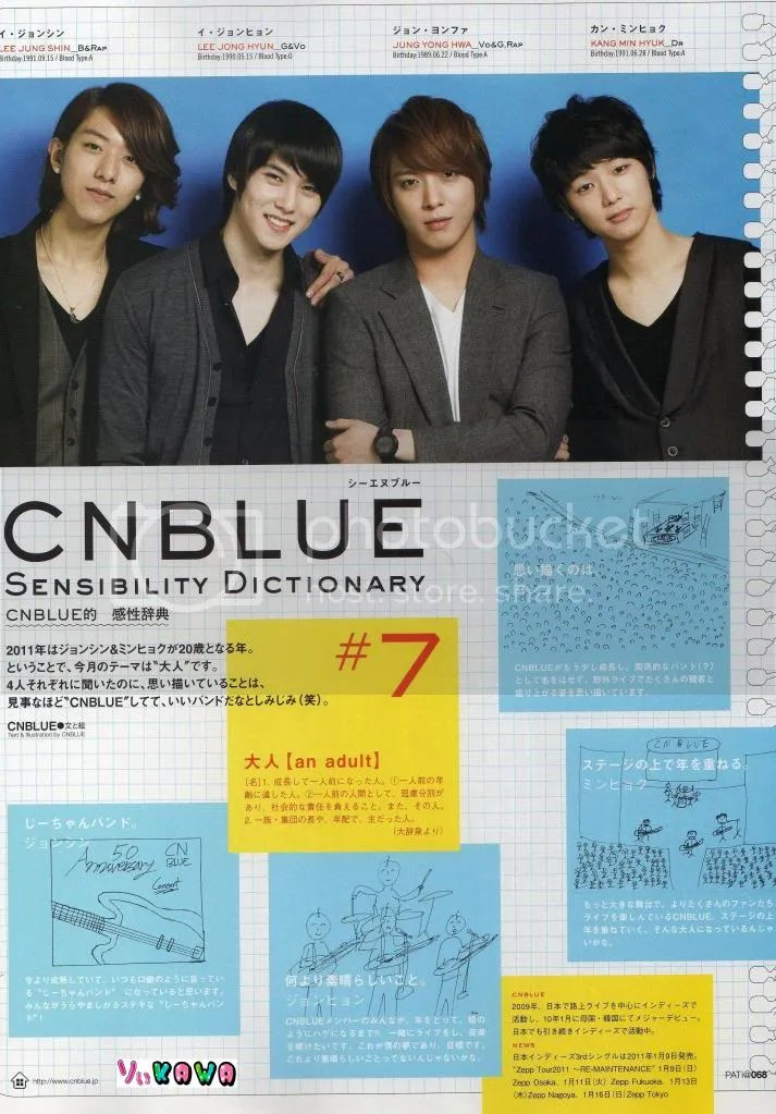 CNBLUE-PP314(2)