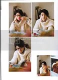 Hanako Men Nagayama Eita