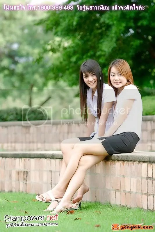 AsianG2620.jpg