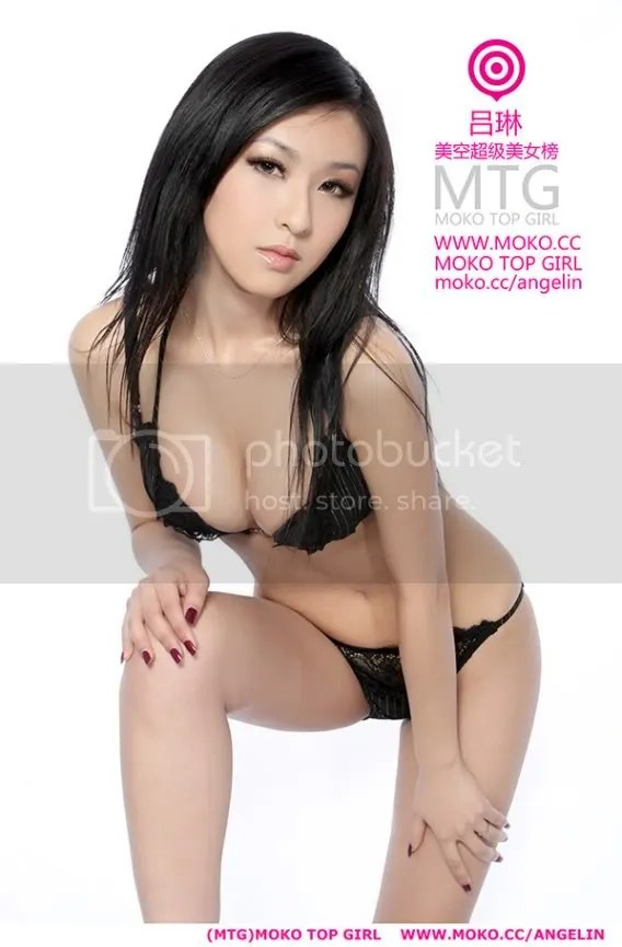 AsianG1697.jpg