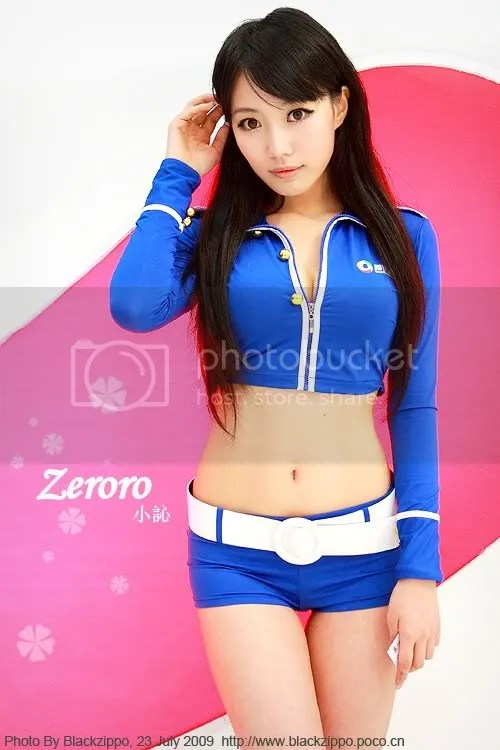 AsianG1853.jpg