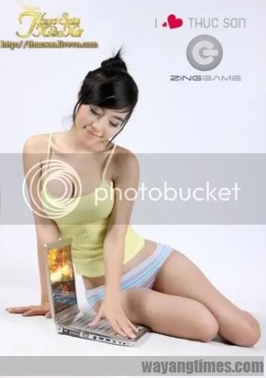 AsianG1881.jpg