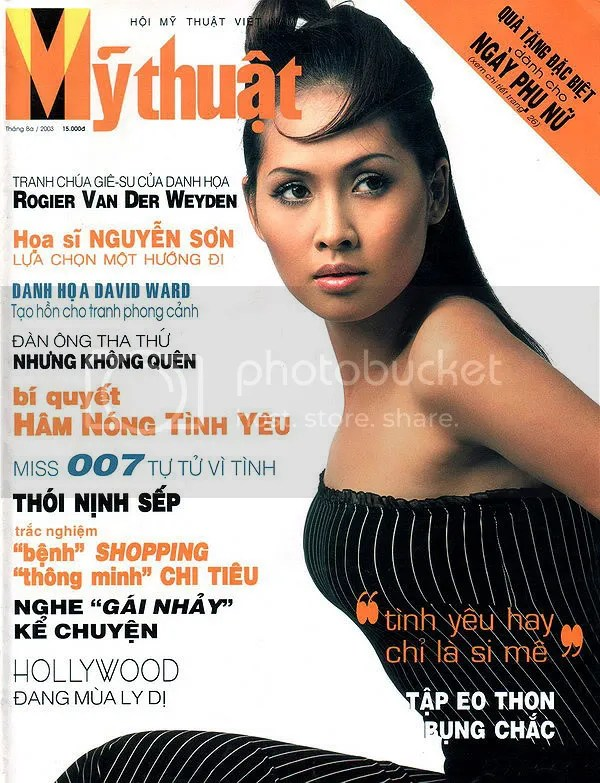 mythuatcover_mar2003_resize.jpg