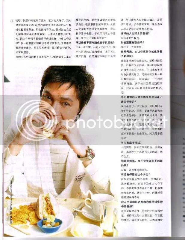 I-weekly392-pg5