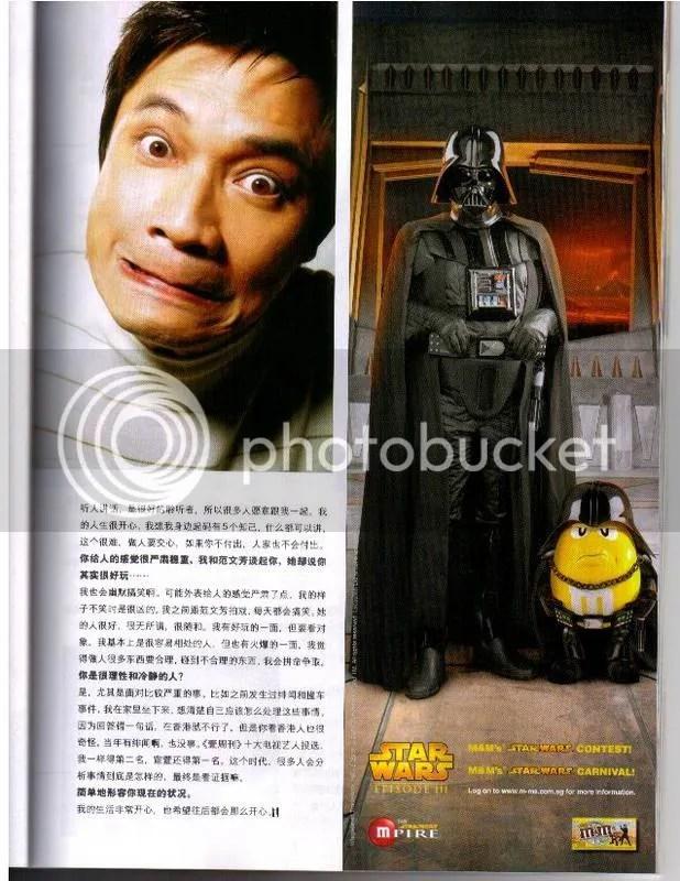 I-weekly392-pg6