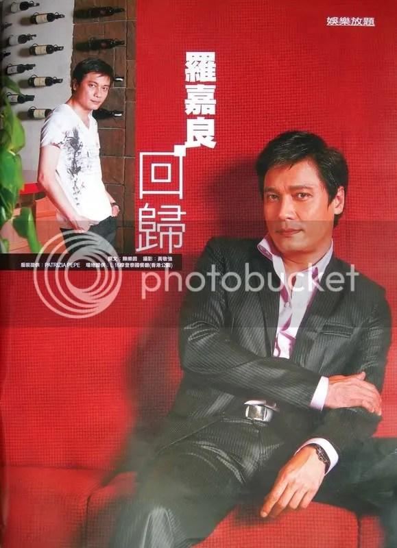 Mingpao Daily Sept 07 - 01