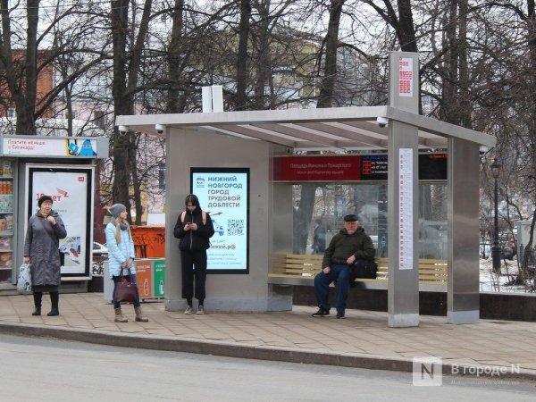Монтаж умных остановок в Нижнем Новгороде завершится до ...