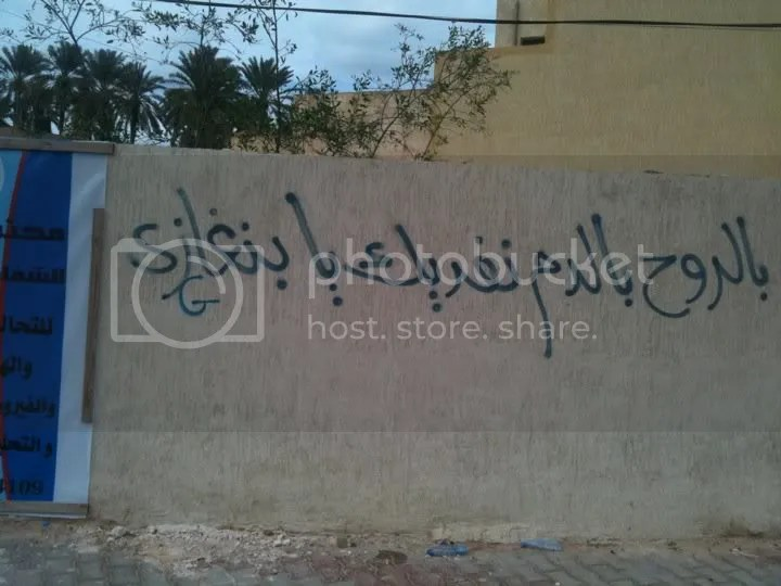 """""""Benghazi in our hearts"""""""