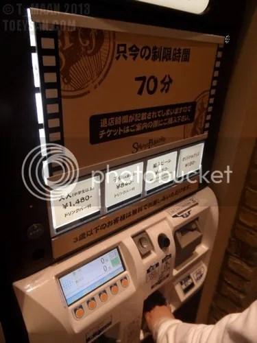 photo SAM_2990.jpg
