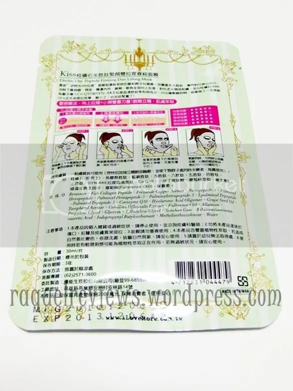 Japan Electric Ore Peptide Firming Duo Lifting Mask back