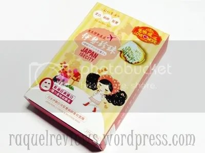 Japanese Pearls Firming & Whitening Mask