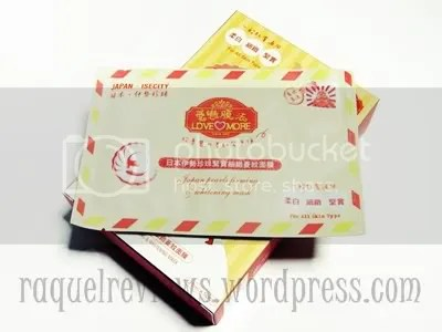 Japanese Pearls Firming & Whitening Mask Packaging