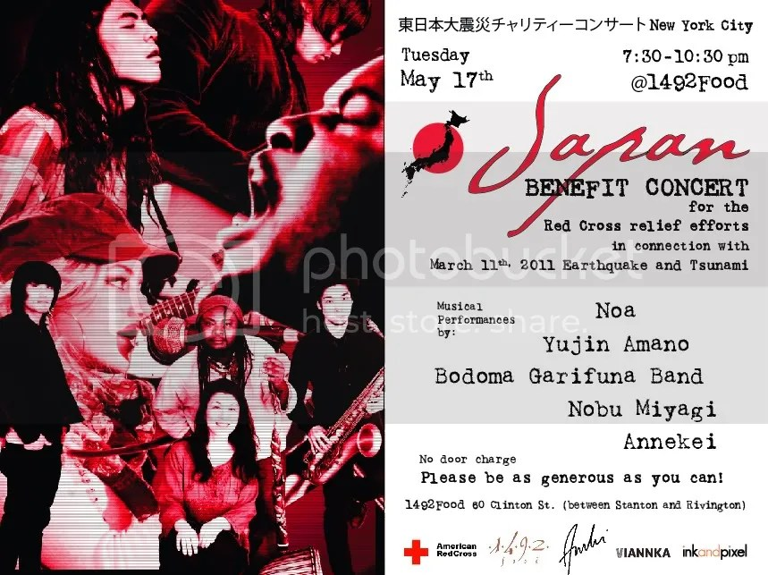 "JAPAN BENEFIT CONCERT Tues, May 17th 7:30 – 10:30pm""1492 Food"" 60 Clinton Street btw Stanton & Rivington"