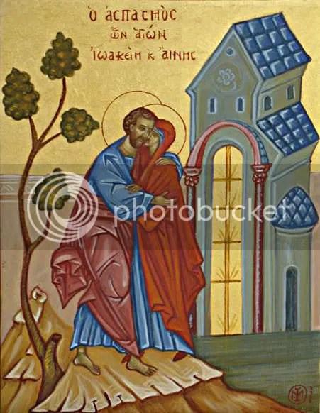 Sf. Ioachim si Ana