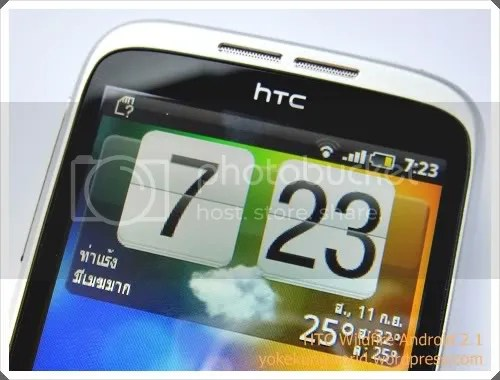 HTC Wildfire Android