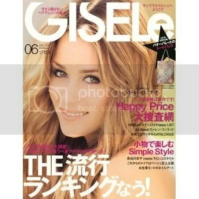 Lauren Conrad on the cover of June 2010 Gisele Mag.