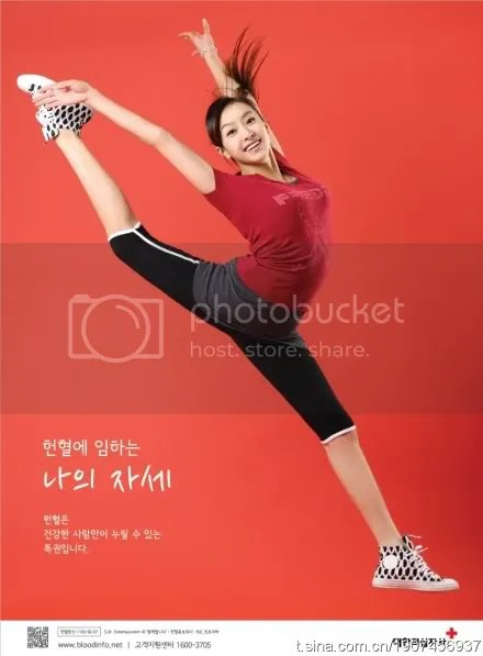 fx Sponsor photos Blood Donation advertisement