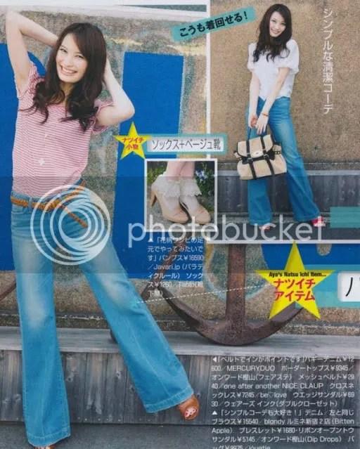 2011 fashion2