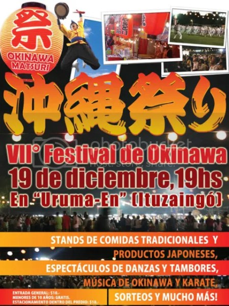 Festival de Okinawa