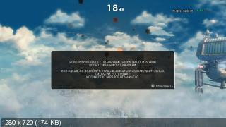 1f05a3d74510490c5f4d1b8a27df7d28 - Sine Mora Ex Switch NSP XCI