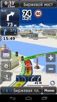 СитиГид / CityGuide GPS навигатор 9.6.858 + свежие карты