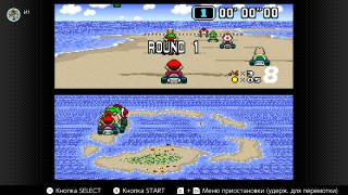 4bfe4206afceeddebcce1cffce8a1e2a - Nintendo Switch Online: SNES NSP XCI