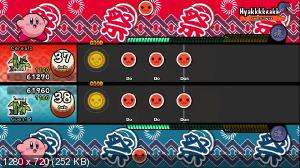 c0cfee60d5d25464da849ac9581783ab - Taiko no Tatsujin: Drum'n'Fun! Switch NSP XCI