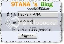 Password Tip