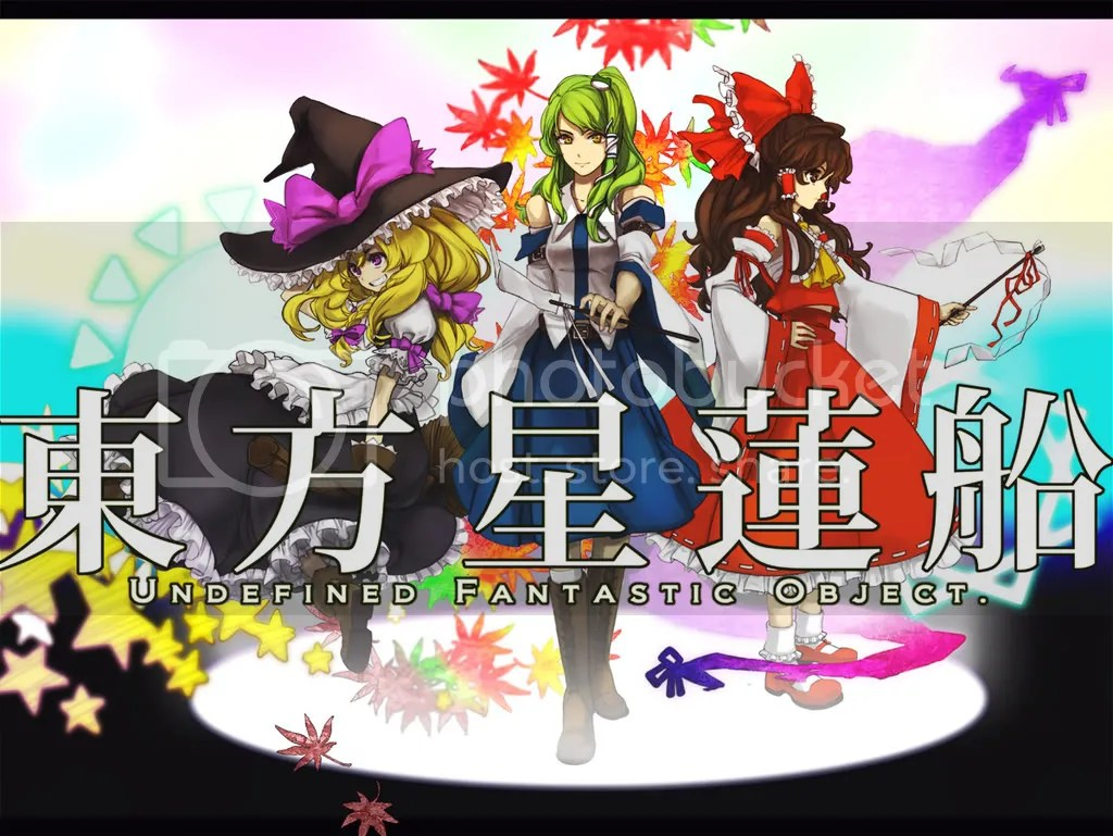 Touhou Seirensen - Undefined Fantastic Object