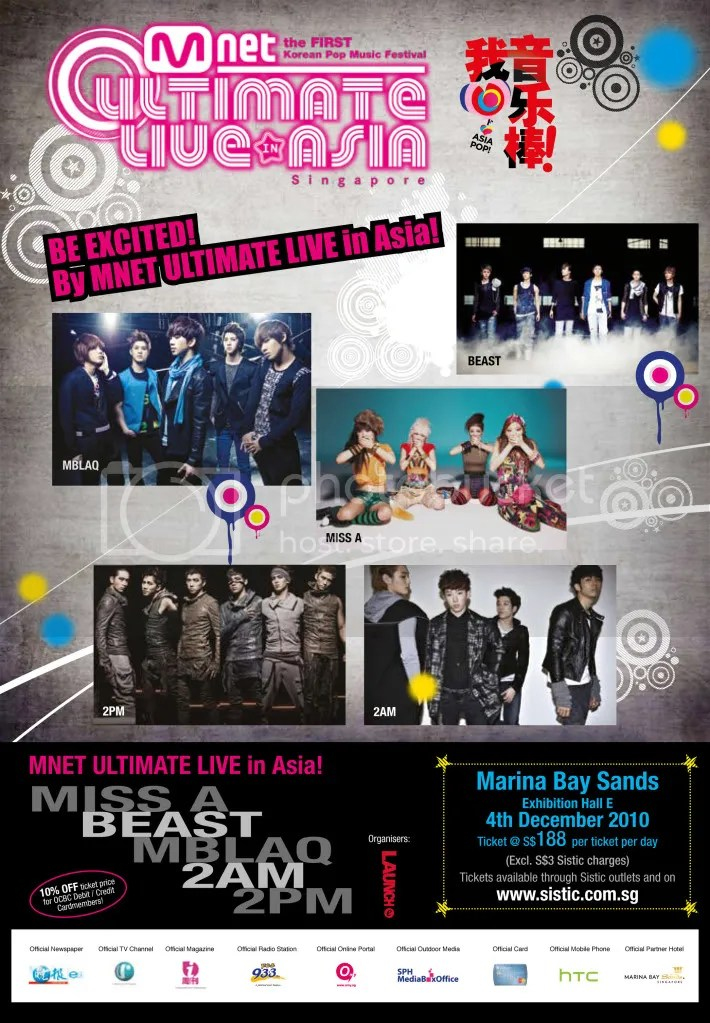 [NEWS] Mnet Ultimate Live in Singapore: Fanmeet details included