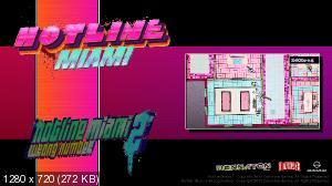 893bbda18eb640ac41f58cde632a5863 - Hotline Miami Collection Switch NSP XCI