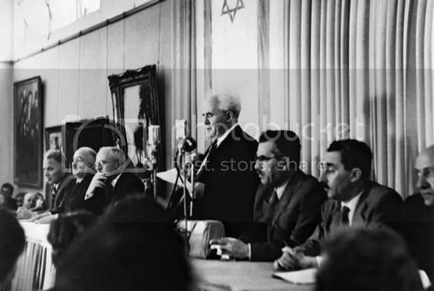 Image result for провозглашение независимости израиля