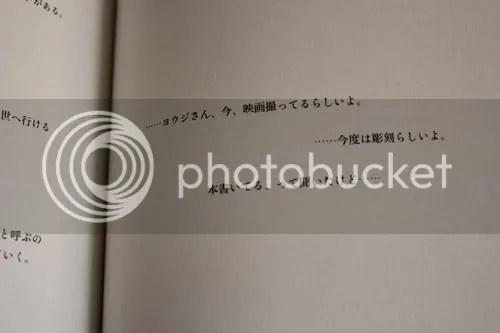 Yohji Yamamoto My Dear Bomb Book 3