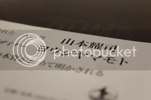 Yohji Yamamoto My Dear Bomb Book 7
