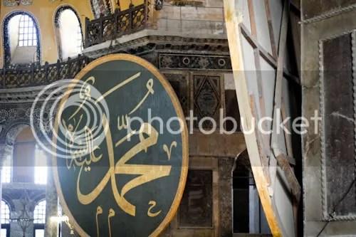 AJ Istanbul Hagia Sophia 18